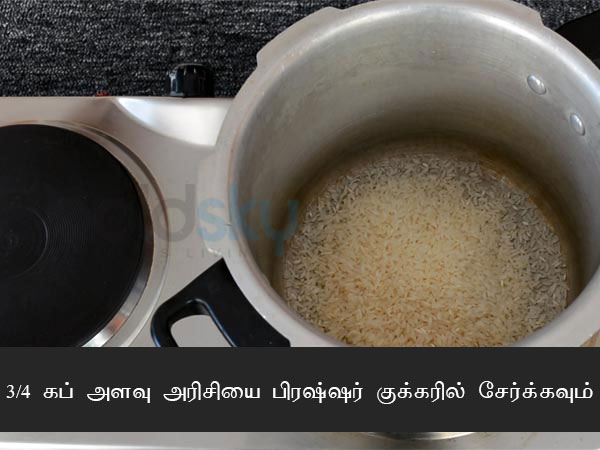 Spicy Pongal Recipe: How To Prepare Khara Pongal At Home