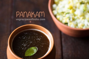 panakam recipe, how to make panakam recipe | panaka or panagam recipe